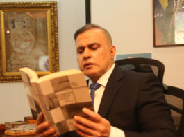 Tarek William Saab Poemas